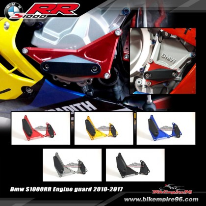Bmw S1000rr Front Engine Guard Design 2