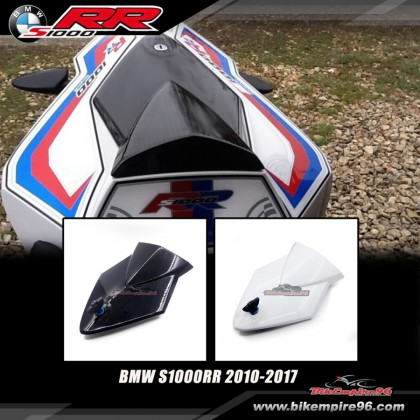 Bmw S1000rr 11-14 Single Seat Cover With Key