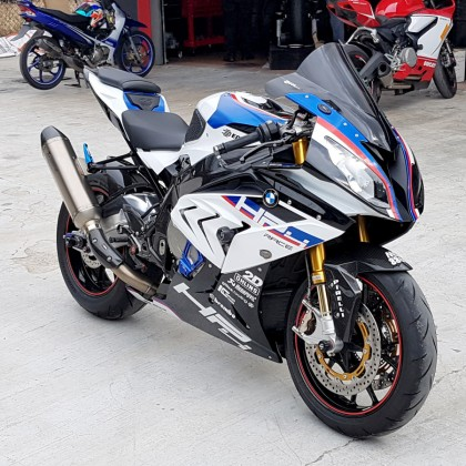 Bmw S1000rr 10-14 Fairing Set (HP)
