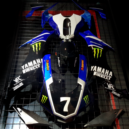 Yamaha R1 15-19 Fairing (Monster)
