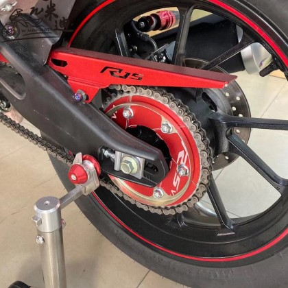 R15 V3 Chain Cover